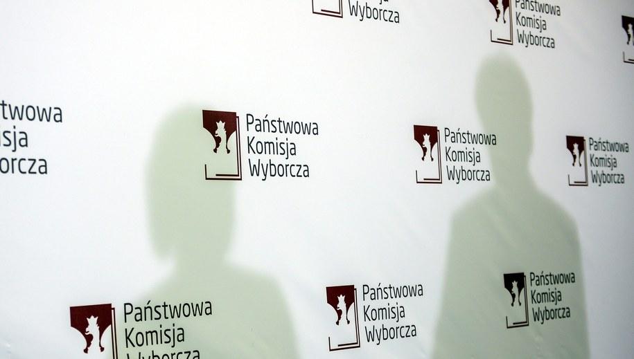 Zdj. ilustracyjne / Jakub Kamiński    /PAP