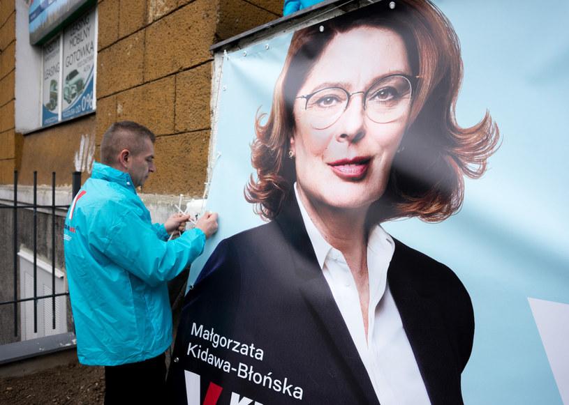 Zdj. ilustracyjne /Marek Szandurski /East News