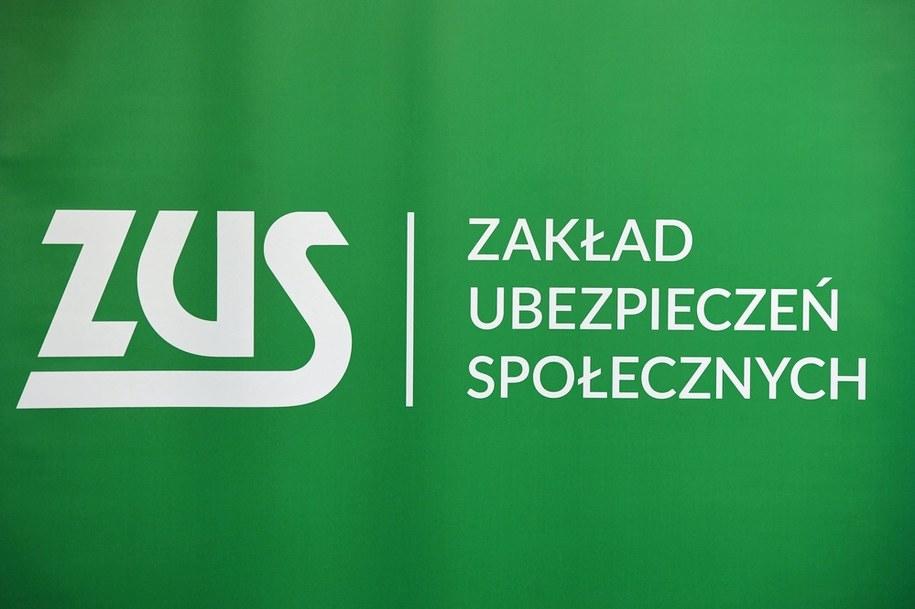 Zdj. ilustracyjne / Radek Pietruszka   /PAP
