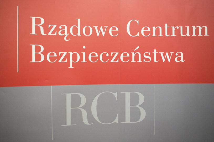 Zdj. ilustracyjne /Andrzej Hulimka/Reporter /Reporter