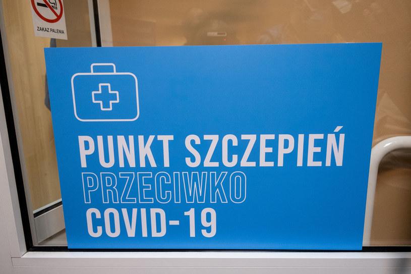 Zdj. ilustracyjne /Piotr Piwowarski  /Agencja FORUM