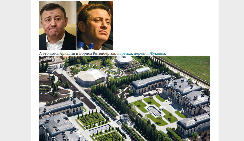 Zdjęcia zamiesczone na blogu Nawalnego. /navalny.com /
