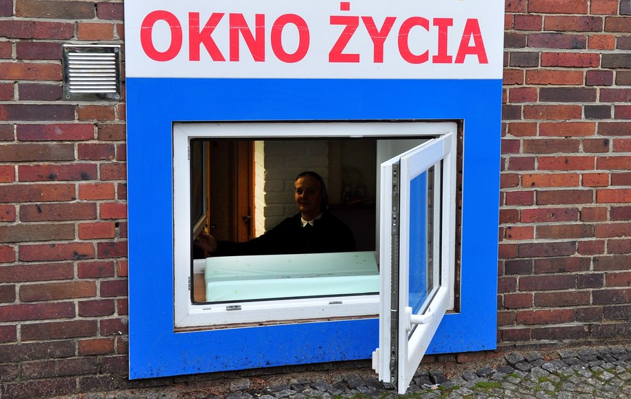 zdjęcie ilustracyjne / Marcin Bielecki    /PAP