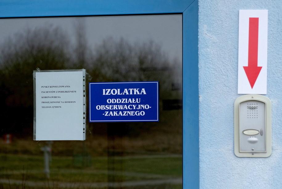 Zdjęcie ilustracyjne / Andrzej Grygiel    /PAP