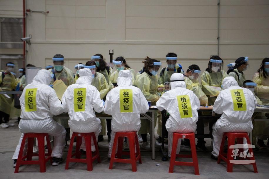 Zdjęcie ilustracyjne /TAIWAN DEFENSE MINISTRY HAN HANDOU /PAP/EPA