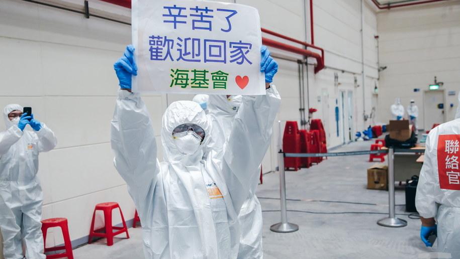 Zdjęcie ilustracyjne /TAIWAN DEFENSE MINISTRY HAN HANDOUT /PAP/EPA