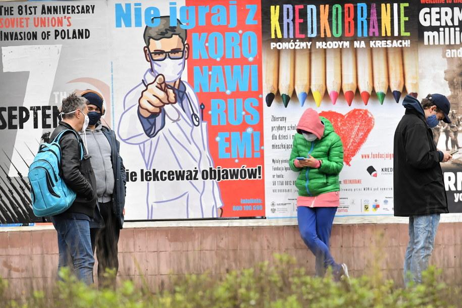 Zdjęcie ilustracyjne /Piotr Nowak /PAP