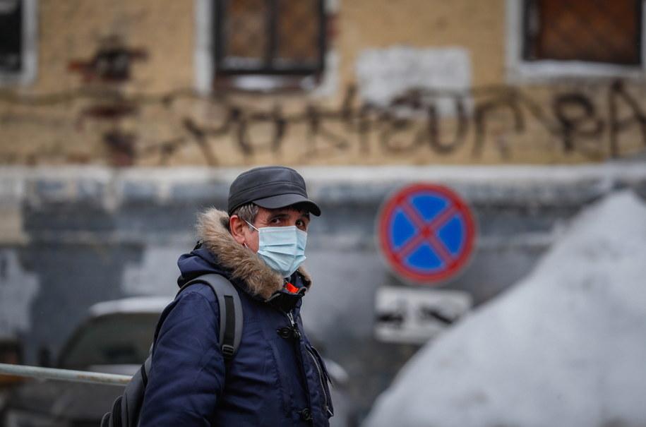 Zdjęcie ilustracyjne /YURI KOCHETKOV /PAP/EPA