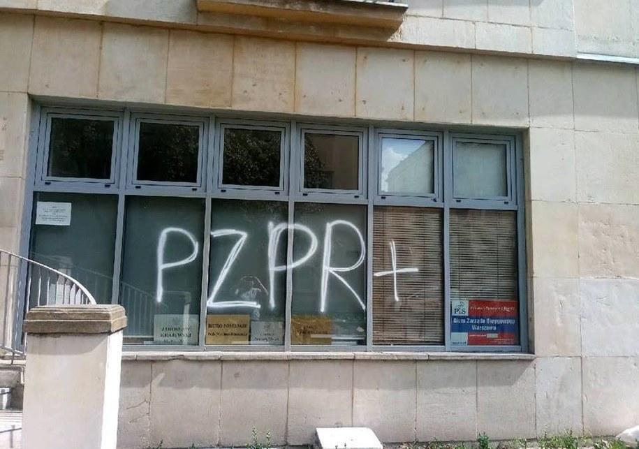Zdjęcie opublikowane na stronach warszawskich struktur PiS /warszawskipis.pl /