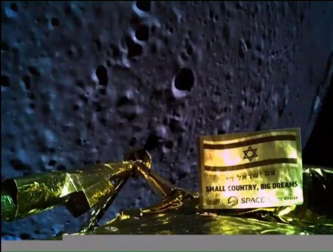 Zdjęcie uchwycone przez sondę Bereszit podczas nieudanego manewru lądowania /materiały prasowe
