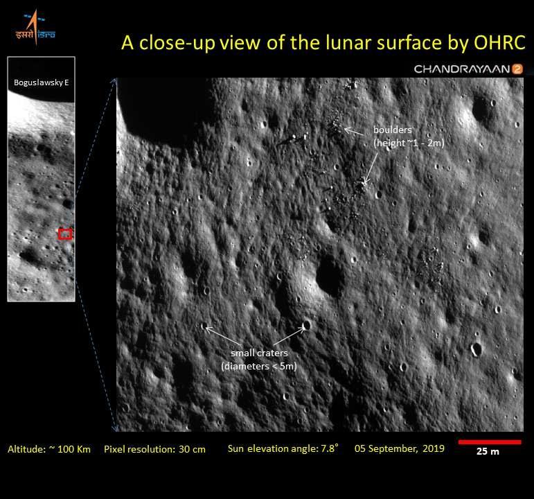 Zdjęcie wykonane przez sondę Chandrayaan-2 /materiały prasowe