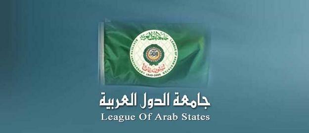 Ze strony Ligi Państw Arabskich /
