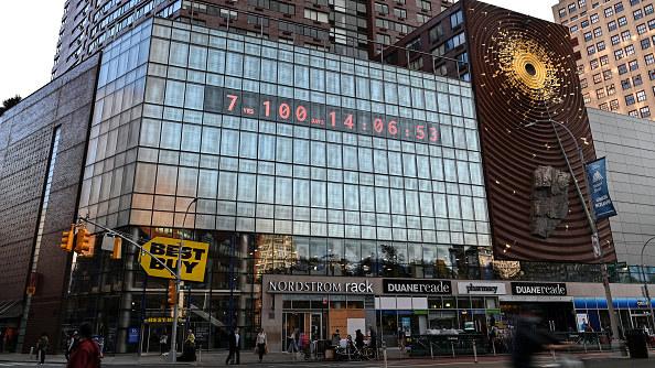 Zegar jest dziełem Gana Golana i Andrew Boyda /Getty Images