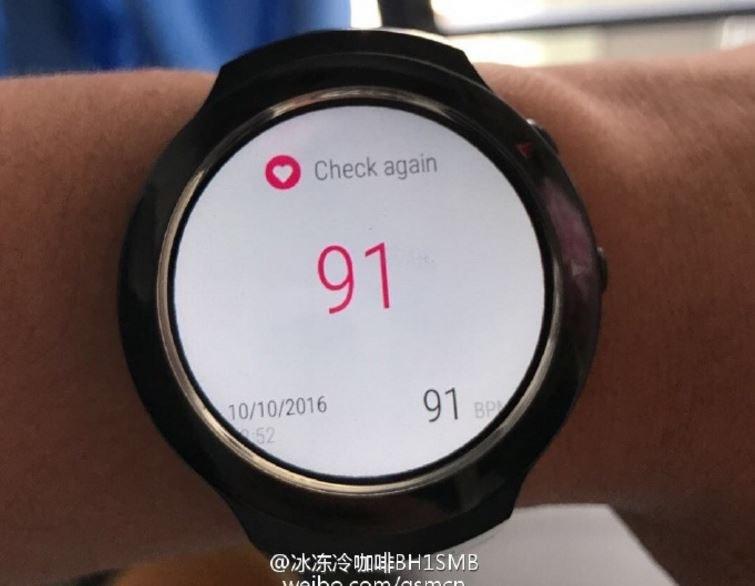 Zegarek będzie działał w oparciu o platformę Android Wear /Weibo.com /Internet