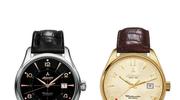 Zegarek idealny: Jak go wybrać?