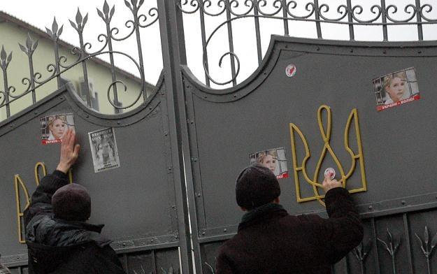 Żeńska kolonia karna w Charkowie /AFP