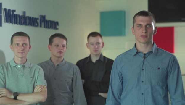 Zespół FRONT z Wojskowej Akademii Technicznej w Warszawie /materiały prasowe