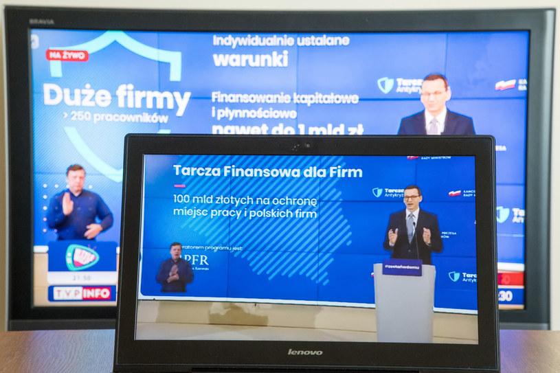 Zgodnie z nową antykryzysową tarczą finansową PFR uruchomi program pomocowy skierowany do przedsiębiorstw o wartości 100 mld zł. /Wojciech Strożyk REPORTER /&nbsp