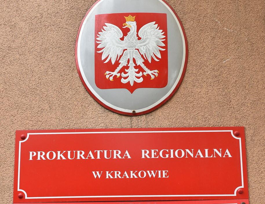 Zgromadzenie prokuratorów Prokuratury Regionalnej w Krakowie jednogłośnie przyjęło alarmującą uchwałę /Jacek Bednarczyk   /PAP