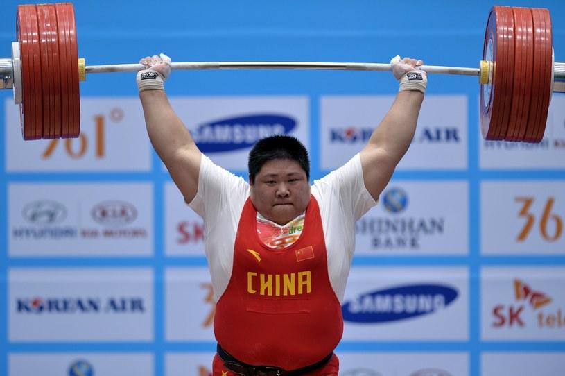 Zhou Lulu /AFP