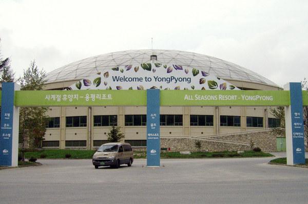 Zimowe igrzyska olimpijskie w 2018 roku odbędą się w Pjongczangu /AFP