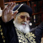 Zmarł Rabbi Ovadia Yosef