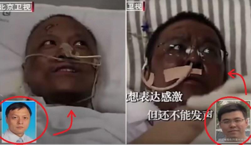 Zmiana skóry okazała się skutkiem leku! /YouTube