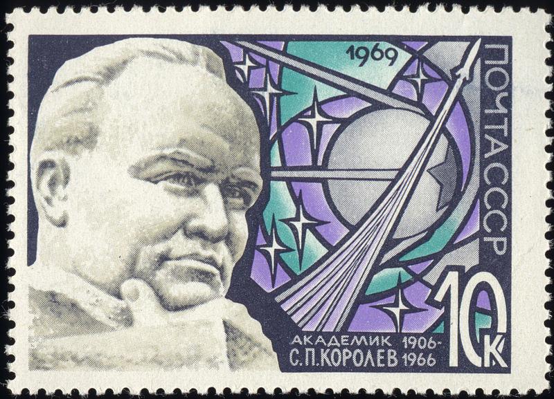 Znaczek pocztowy z podobizną Korolowa (rok 1969) /Wikipedia