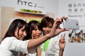 Znamy specyfikację nowych smartfonów HTC