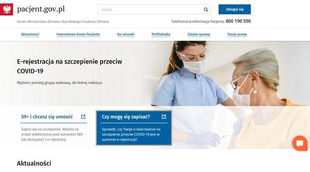 Zrzut ekranu https://pacjent.gov.pl/ /