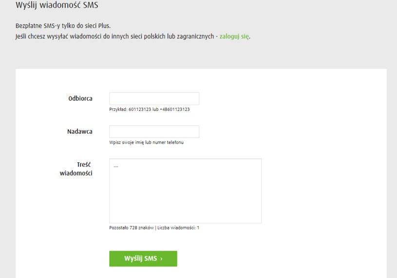 Zrzut ekranu z bramki SMS Plus /INTERIA.PL