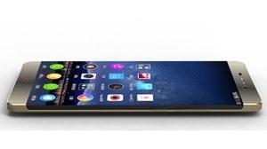 ZTE Nubia Z11 - kolejny chiński supersmartfon w drodze