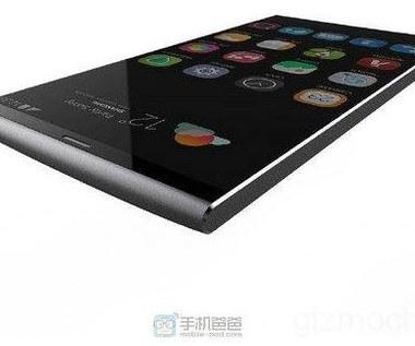 ZTE Star 3 pierwszym smartfonem z wyświetlaczem 4K