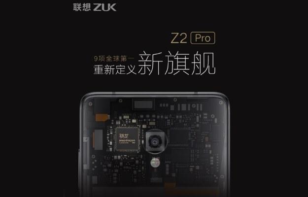 ZUK Z2 Pro /materiały prasowe