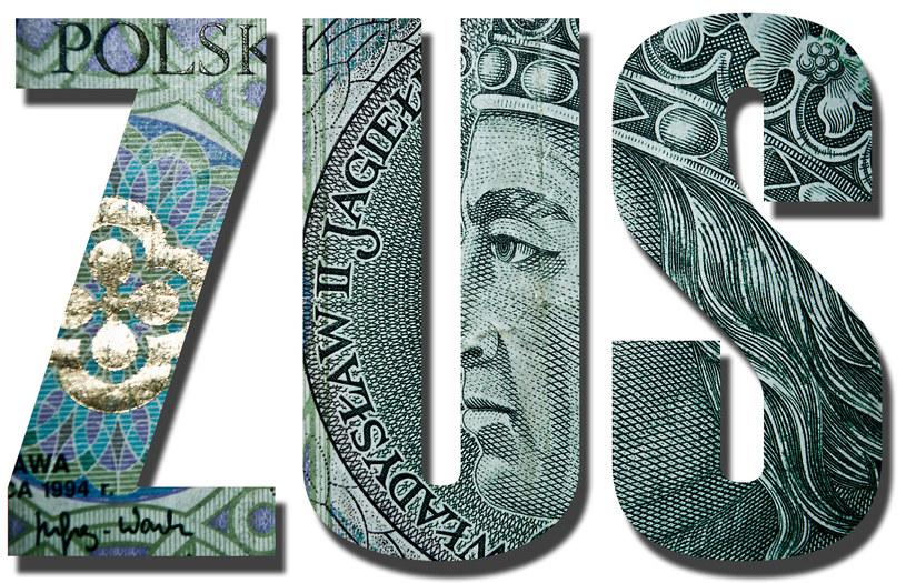 ZUS i FUS, czyli skąd pochodzą pieniądze na emerytury? /123RF/PICSEL
