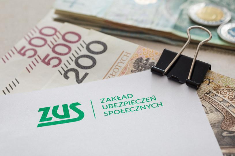 ZUS zaczął już rozpatrywać wnioski o zwolnienie ze składek płatników, którzy dotąd nie mogli skorzystać z ulgi /Arkadiusz Ziółek /East News