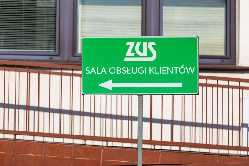 ZUS zakończył waloryzację kont ubezpieczonych /Arkadiusz Ziółek /East News
