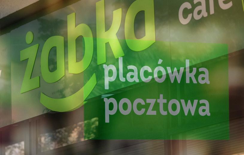 Związkowcy z handlowej Solidarności apelują do premiera o uszczelnienie ustawy o ograniczeniu handlu w niedziele /Arkadiusz Ziółek /East News