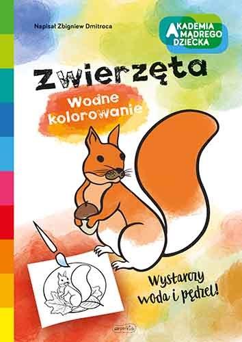 Zwierzęta /INTERIA.PL/materiały prasowe
