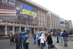 Zwolennicy UE na Majdanie. Jest ich coraz więcej