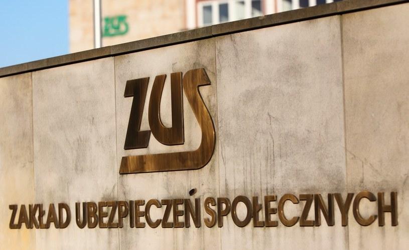 Zwolnienie lekarskie od jutra będzie mogło być wystawiane także w formie elektronicznej /fot. Stanisław Kowalczuk /Super Express