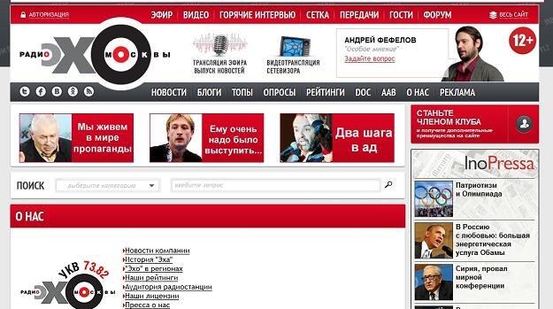 Zwolniono dyrektora generalnego radia Echo Moskwy /