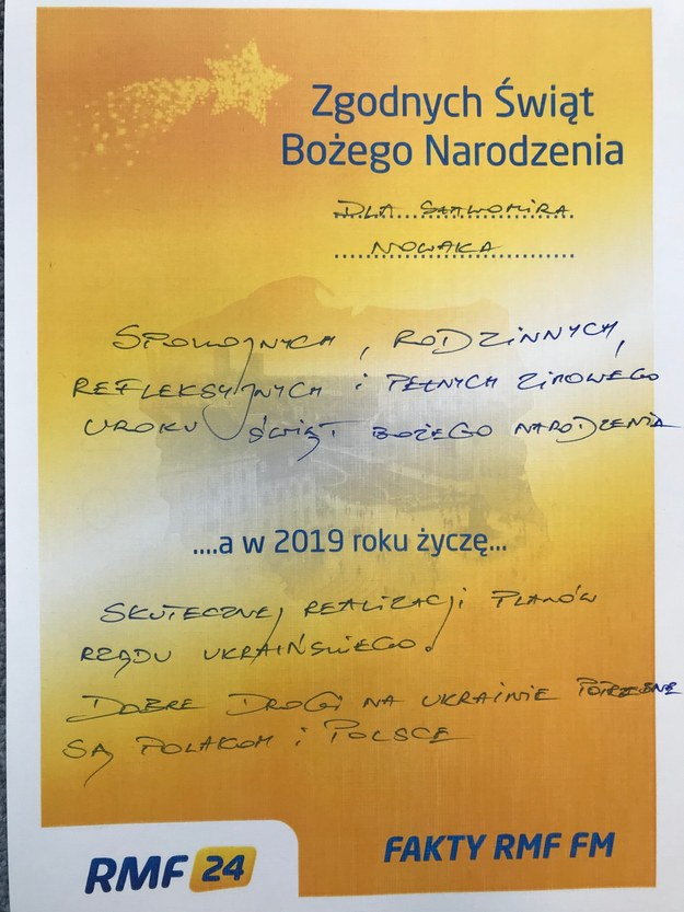 Życzenia Andrzeja Adamczyka dla Sławomira Nowaka /RMF FM