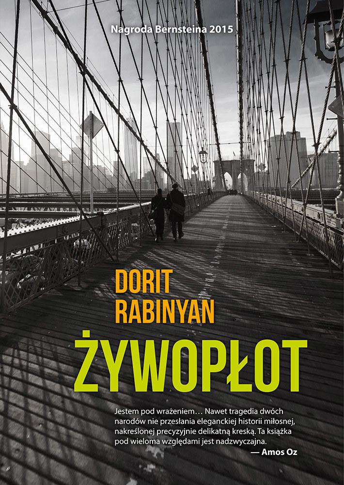 Żywopłot /Styl.pl/materiały prasowe